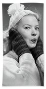 1950s Young Woman Pursing Lips Hands Bath Towel