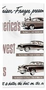 1951 - Kaiser Frazer Manhattan Automobile Advertisement - Color Bath Towel
