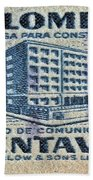 1952 Columbian Stamp Bath Towel