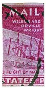 1952 Wright Brothers Stamp Bath Towel
