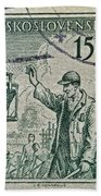 1954 Czechoslovakian Construction Worker Stamp Bath Towel