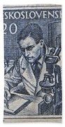 1954 Czechoslovakian Scientist Stamp Bath Towel