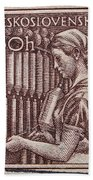 1954 Czechoslovakian Textile Worker Stamp Bath Towel