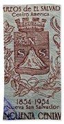 1954 El Salvador Stamp Bath Towel