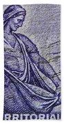 1954 Nebraska Territorial Stamp Bath Towel
