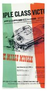 1954 Xxi Mille Miglia Bath Towel