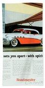 1956 - Buick Roadmaster Convertible - Advertisement - Color Bath Towel