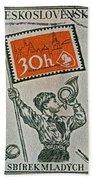 1957 Czechoslovakia Stamp Bath Towel