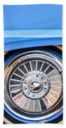 1957 Ford Fairlane Wheel Bath Towel