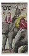 1958 Laos Elephant Stamp IIi Bath Towel