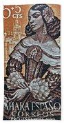 1959 Spanish Sahara Stamp Bath Towel
