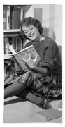1960s Smiling Young Woman Teen Sitting Bath Towel