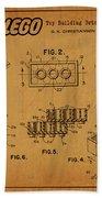 1961 Lego Building Blocks Patent Art 5 Bath Towel