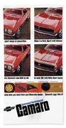 1968 Chevy Camaro Bath Towel