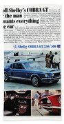 1968 Shelby Cobra Gt 350/500 Ford Mustang Bath Towel