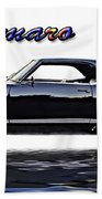 1969 Camaro Ss Bath Towel