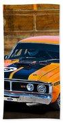 1971 Ford Falcon Xy Gt Bath Towel