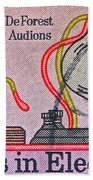1973 Progress In Electronics Stamp Bath Towel