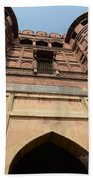 Agra Fort In India Bath Towel