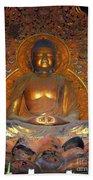 Byodo In - Amida Buddha Bath Towel