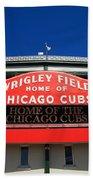 Chicago Cubs - Wrigley Field Bath Towel