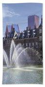Den Haag Bath Towel
