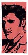 Elvis The King Bath Towel