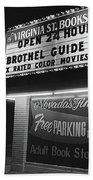Film Noir Farewell My Lovely 1975 Brothel Guide Virginia St. Bookstore Reno Nevada 1979-2008 Bath Towel