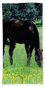 Grazing Horse In The Flowers Bath Towel