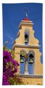 Greek Church Bells Bath Towel