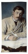 Herbert George Wells (1866-1946) Bath Towel