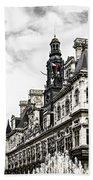 Hotel De Ville In Paris Bath Towel