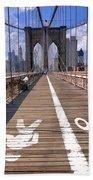 Lanes For Pedestrian And Bicycle Traffic On The Brooklyn Bridge Bath Towel