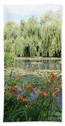 Lily Pond - Monets Garden Bath Towel
