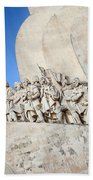 Monument To The Discoveries In Lisbon Bath Towel