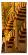 Mosque Cathedral Of Cordoba  Bath Towel