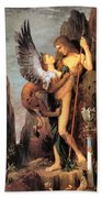 Oedipus And The Sphinx Bath Towel
