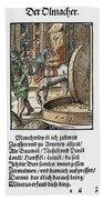 Oil Press, 1568 Bath Towel