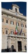 Parliament Building Rome Bath Towel