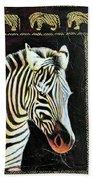 Portrait Of A Zebra Bath Towel