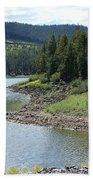 River Reservoir Bath Towel
