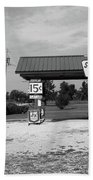 Route 66 Gas Station Bath Towel