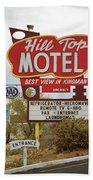 Route 66 - Hill Top Motel Bath Towel