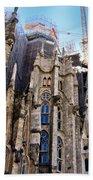 Sagrada Familia - Gaudi Bath Towel