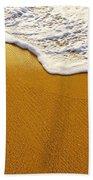 Sea Foam Bath Towel