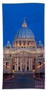 St Peter's Basilica Bath Towel
