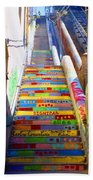 Stairway To Heaven Valparaiso  Chile Bath Towel