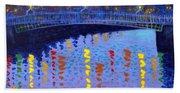Starry Night In Dublin Bath Towel