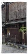 Street In Kyoto Japan Bath Towel