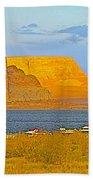 Sunset Glow Over Wahweap Bay In Lake Powell In Glen Canyon National Recreation Area-arizona Bath Towel